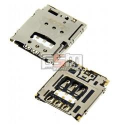 Коннектор SIM-карты для Sony D5102 Xperia T3, D5103 Xperia T3, D5106 Xperia T3