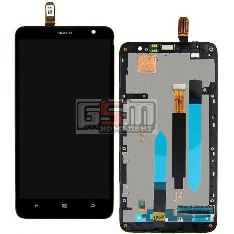 Дисплей для Nokia 1320 Lumia, черный, с сенсорным экраном (дисплейный модуль), с рамкой