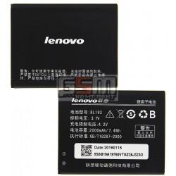 АккумуляторBL192дляLenovoA300,A328,A388T,A526,A529,A560,A590,A680,A750,(Li-ion3.7V2000mAh)