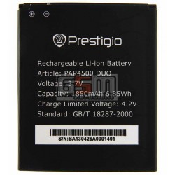 АккумуляторB80дляPioneerP80W,PrestigioMultiPhone4500Duo,(Li-ion3.7V1850mAh)