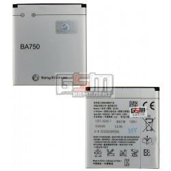 Аккумулятор BA750 для Sony Ericsson LT15i, LT18i, X12, (Li-ion 3.6V 1500mAh)