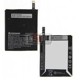 Аккумулятор BL234 для Lenovo A5000, P70, P90, (Li-ion 3.8V 4000mAh)