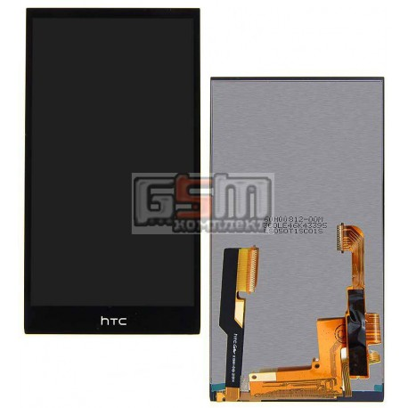 Дисплей для HTC One M8, One M8 Dual SIM, One M8e, черный, с сенсорным экраном (дисплейный модуль)