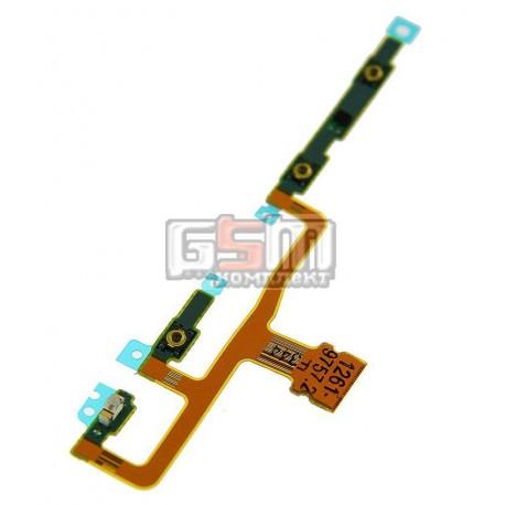 Шлейф для Sony C6502 L35h Xperia ZL, C6503 L35i Xperia ZL, C6506 Xperia ZL, кнопки включения, боковых клавиш, с компонентами