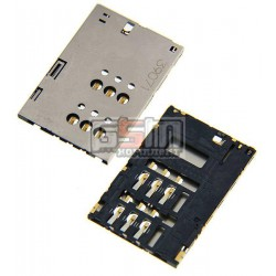 Коннектор SIM-карты для Huawei U9200 Ascend P1; Sony ST25i Xperia U