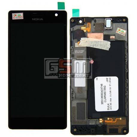 Дисплей для Nokia 730 Lumia Dual Sim, черный, с сенсорным экраном (дисплейный модуль), с передней панелью
