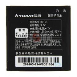 АккумуляторBL194дляLenovoA288T,A298T,A520,A530,A660,A690,A698T,(Li-ion3.7V1500mAh)