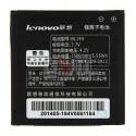 Аккумулятор BL194 для Lenovo A288T, A298T, A520, A530, A660, A690, A698T, Li-ion, 3,7 В, 1500 мАч