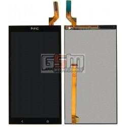 Дисплей для HTC Desire 700 Dual sim, черный, с сенсорным экраном (дисплейный модуль)