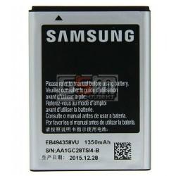 Аккумулятор EB494358VU для Samsung S5660, S5670 Galaxy Fit, S5830 Galaxy Ace, S5830i Galaxy Ace, S5839i, S6102 Galaxy Y Duos, S6