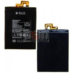 Аккумулятор BL223 для Lenovo K920 Vibe Z2 Pro, (Li-ion 3.8V 3900мАч)