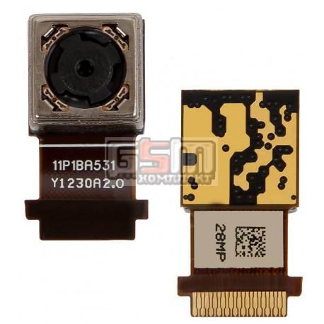 Камера для HTC A620e Windows Phone 8S, Desire 300, T328w Desire V