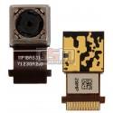 Камера для HTC A620e Windows Phone 8S, Desire 300, T328w Desire V, с разборки