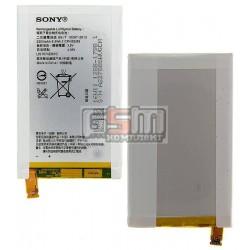 Аккумулятор LIS1574ERPC для Sony E2104 Xperia E4, E2105 Xperia E4, E2115 Xperia E4, E2124 Xperia E4, (Li-Polymer 3.8В 2300 мАч)