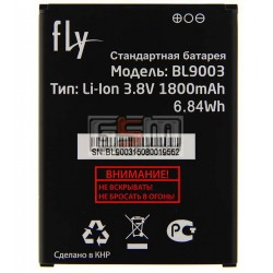 Аккумулятор BL9003 для Fly FS452, original, (Li-ion 3.8V 1800mAh), #P.02.202.10.001