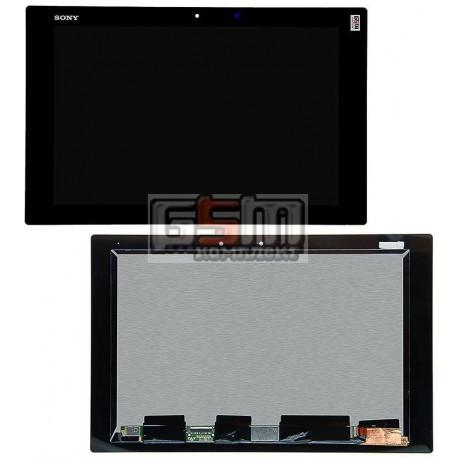 Дисплей для планшета Sony Xperia Tablet Z2, черный, с сенсорным экраном (дисплейный модуль)