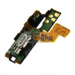 Шлейф для Sony Ericsson LT15i, LT18i, X12, кнопки включения, коннектора наушников, датчика приближения, с компонентами, с вибро