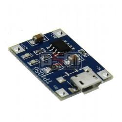 Контроллер заряда Li-ion аккумулятора MP1405 (03962A), (Micro-USB вход 5V), (выход 1A)