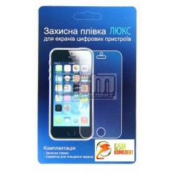 Защитная пленка на стекло для iPhone 5/5s матовая Люкс