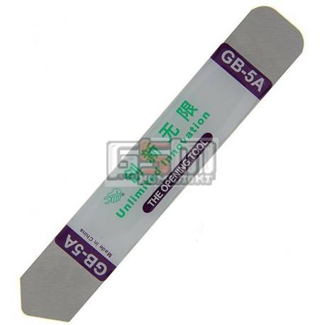 Лопатка металлическая, для разборки корпусов GB-5A