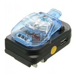 Зарядное устройство (Жабка) HLT-MINI 301 5 в 1 автомат +USB + AA батарейка , 2000mA
