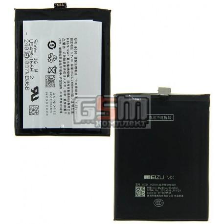 Аккумулятор B030 для Meizu MX3, (Li-Polymer 3.8V 2400 мАч)