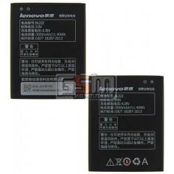 Аккумулятор BL222 для Lenovo S660, (Li-Polymer 3.8V 3000 мАч)