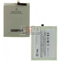 Аккумулятор BT40 для Meizu MX4, (Li-Polymer 3.8V 3100 мАч)