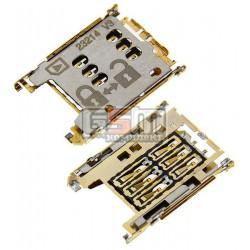 Коннектор SIM-карты для Nokia 200 Asha, 201 Asha, 302 Asha