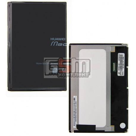 "Дисплей для планшетов Ainol Novo 7 Fire, Novo 7 Flame; Asus Memo 370T, (160*107 мм), 39 pin, 7"", (1280*800), #N070ICG-LD1/AN70IL"