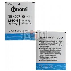 Аккумулятор NB-507 для Nomi i507 Spark, original, (Li-ion 3.8V 2000mAh)