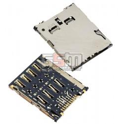 Коннектор SIM-карты для планшета Asus FonePad 7 FE170CG