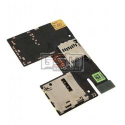 Коннектор SIM-карты для HTC Desire 500, коннектор карты памяти, со шлейфом