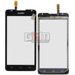 Тачскрин для Huawei Ascend Y530-U00, черный