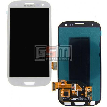 Дисплей для Samsung I747 Galaxy S3, I9300 Galaxy S3, I9305 Galaxy S3, R530, белый, с сенсорным экраном (дисплейный модуль)