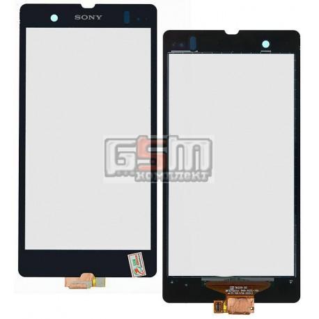 Тачскрин для Sony C6602 L36h Xperia Z, C6603 L36i Xperia Z, C6606 L36a Xperia Z, черный