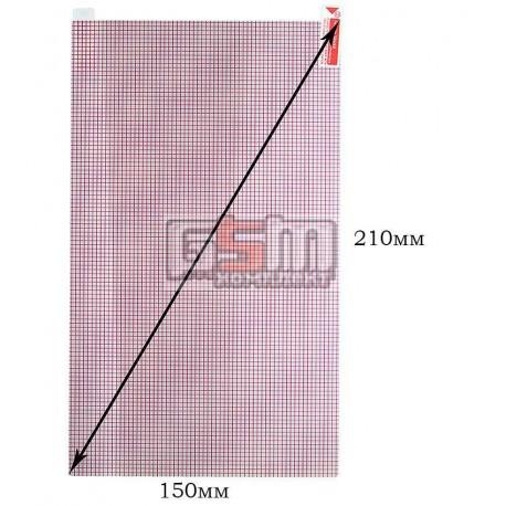 Защитная пленка для китайского планшета, телефона, универсальная, глянцевая, 10.0' (210*150mm)
