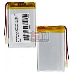 Аккумулятор для GPS 7,0', Navi N70 BT, (Li-ion 3.7V 900mAh), (59*36*3,6 мм)