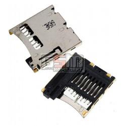 Коннектор карты памяти для Nokia 200 Asha, 201 Asha, 2690, 2700c, 2730c, 300 Asha, 3120c, 3600s, 5130, 5320, 5530, 5630, 5700, 5