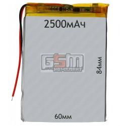 Аккумулятордлякитайского планшета универсальный,(2500mAh),(60*84*4.0мм)