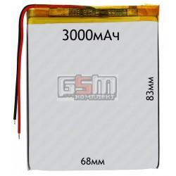 Аккумулятордлякитайского планшета универсальный,(3000mAh),(68*83*3,5мм)