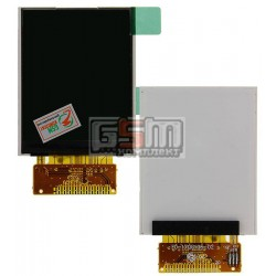 Дисплей для Nomi i177, original, 20 pin, #F0-17QG105-02