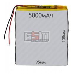 Аккумулятордлякитайского планшета универсальный,(5000mAh),(95*108*5.0мм)