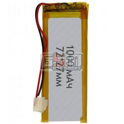 Аккумулятордлякитайского планшета универсальный,(1000mAh),(27*72*3.5мм)