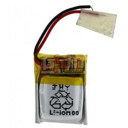 Аккумулятордлякитайского планшета универсальный,(150mAh),(14*18*5.0мм)