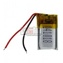 Аккумулятордлякитайского планшета универсальный,(100mAh),(10*20*4.0мм)
