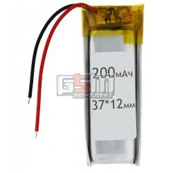 Аккумулятордлякитайского планшета универсальный,(200mAh),(12*37*4.0мм)