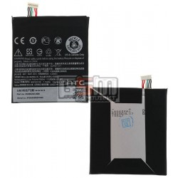 Аккумулятор (акб, батарея) B0P9O100 для мобильного телефона HTC Desire 610 Navy (Li-ion-polymer 3,8V 2040mAh)