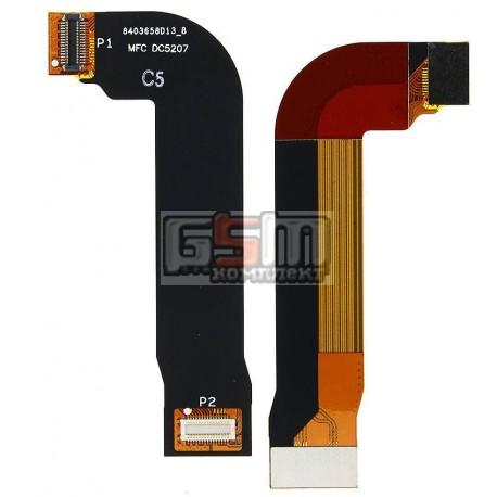 Шлейф для Motorola Z8, межплатный, с компонентами