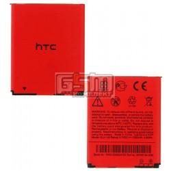 Аккумулятор BAS850 для HTC Desire 200, Desire C A320e, (Li-ion 3.8V)